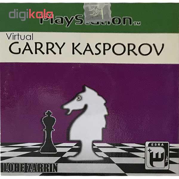 خرید اینترنتی بازی Virtual Garry Kasporov مخصوص PS1 اورجینال