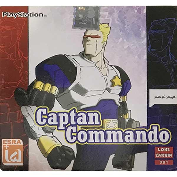 بازی Captan Commando مخصوص PS1