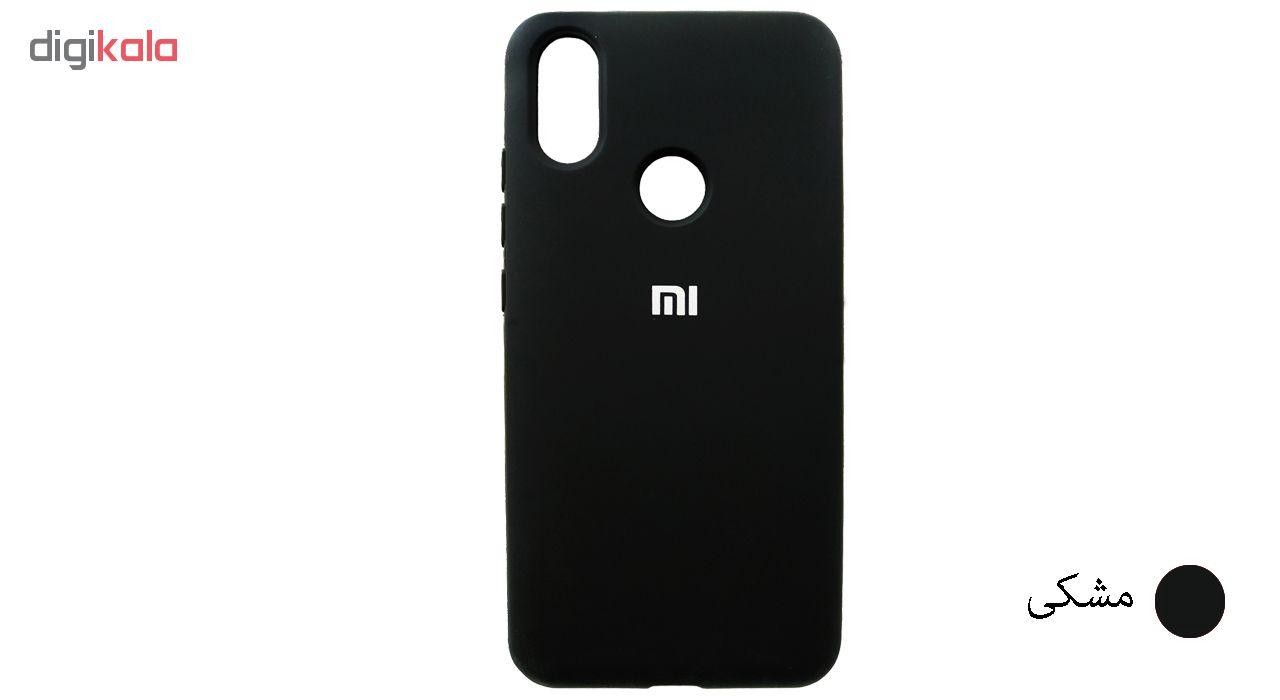 کاور ایت مدل SCN مناسب برای گوشی موبایل شیائومی Mi A2 main 1 1