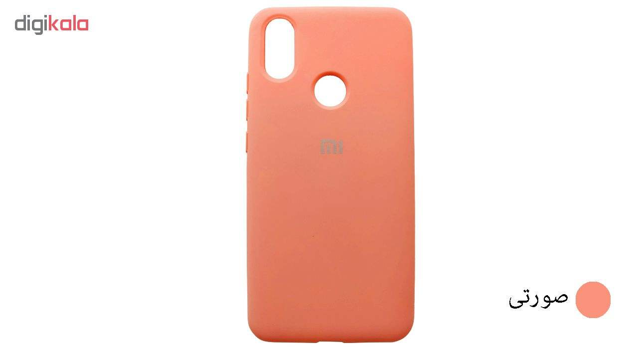 کاور ایت مدل SCN مناسب برای گوشی موبایل شیائومی Mi A2 main 1 2