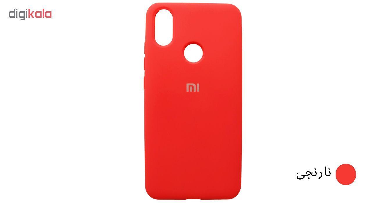 کاور ایت مدل SCN مناسب برای گوشی موبایل شیائومی Mi A2 main 1 5