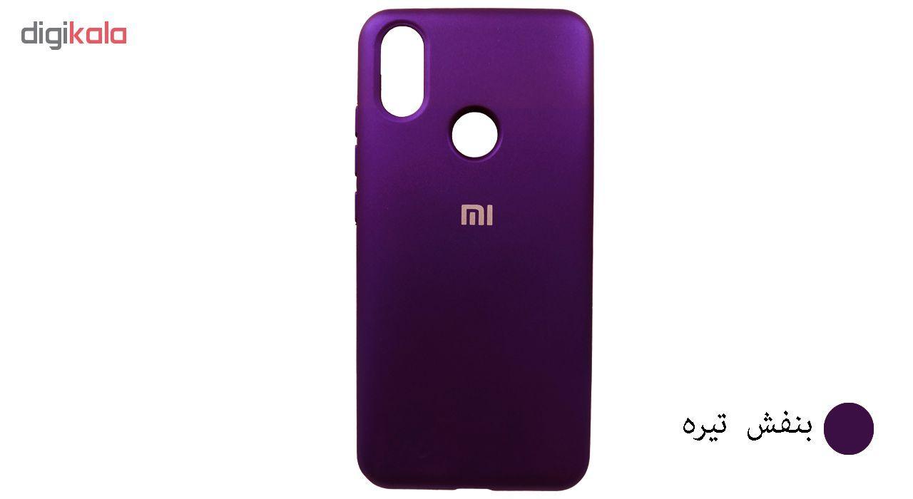 کاور ایت مدل SCN مناسب برای گوشی موبایل شیائومی Mi A2 main 1 6
