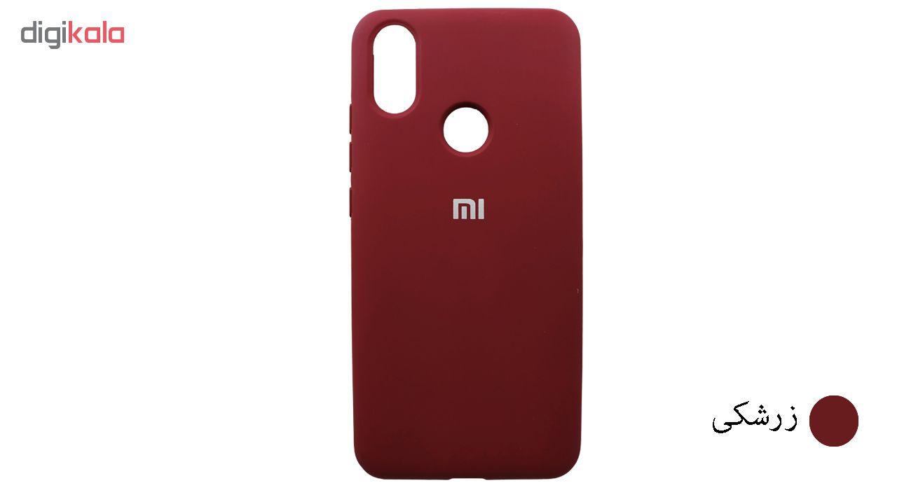 کاور ایت مدل SCN مناسب برای گوشی موبایل شیائومی Mi A2 main 1 7