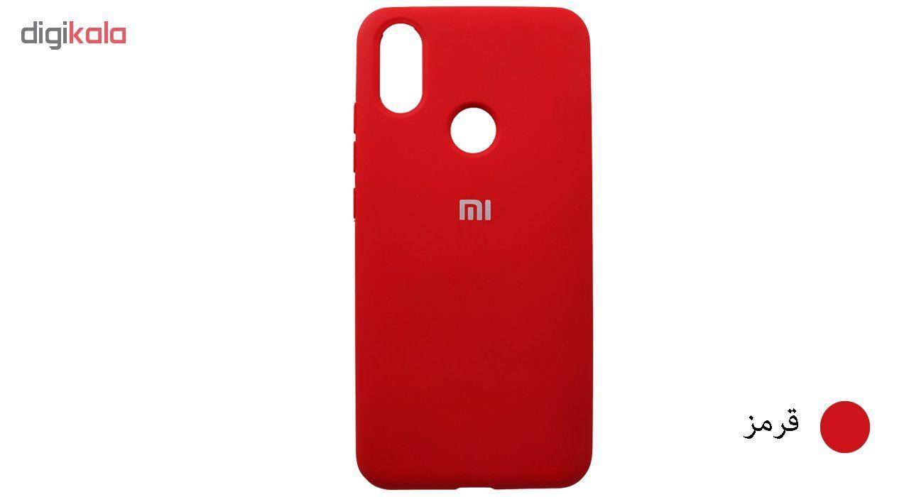 کاور ایت مدل SCN مناسب برای گوشی موبایل شیائومی Mi A2 main 1 8