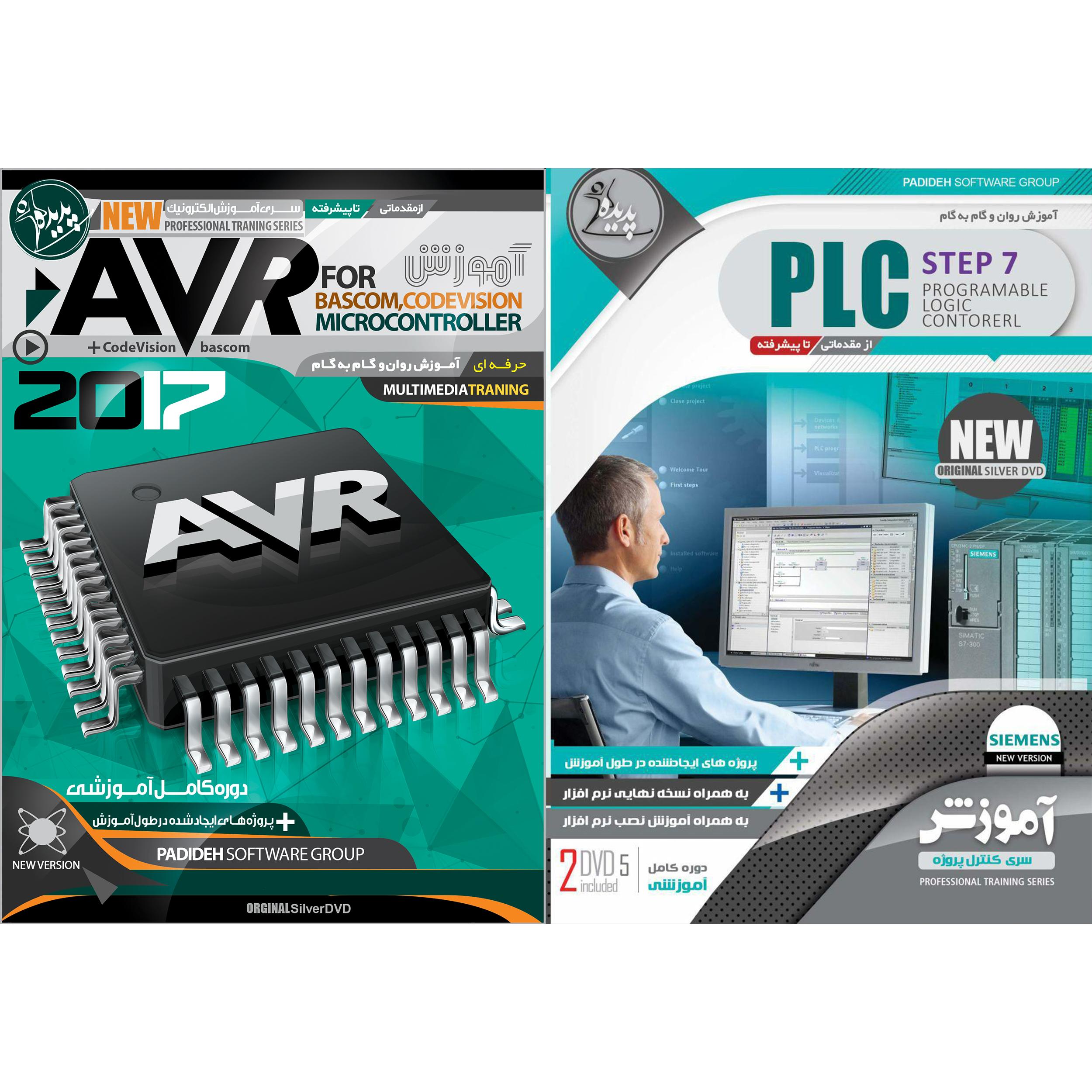نرم افزار آموزش PLC نشر پدیده به همراه نرم افزار آموزش AVR نشر پدیده