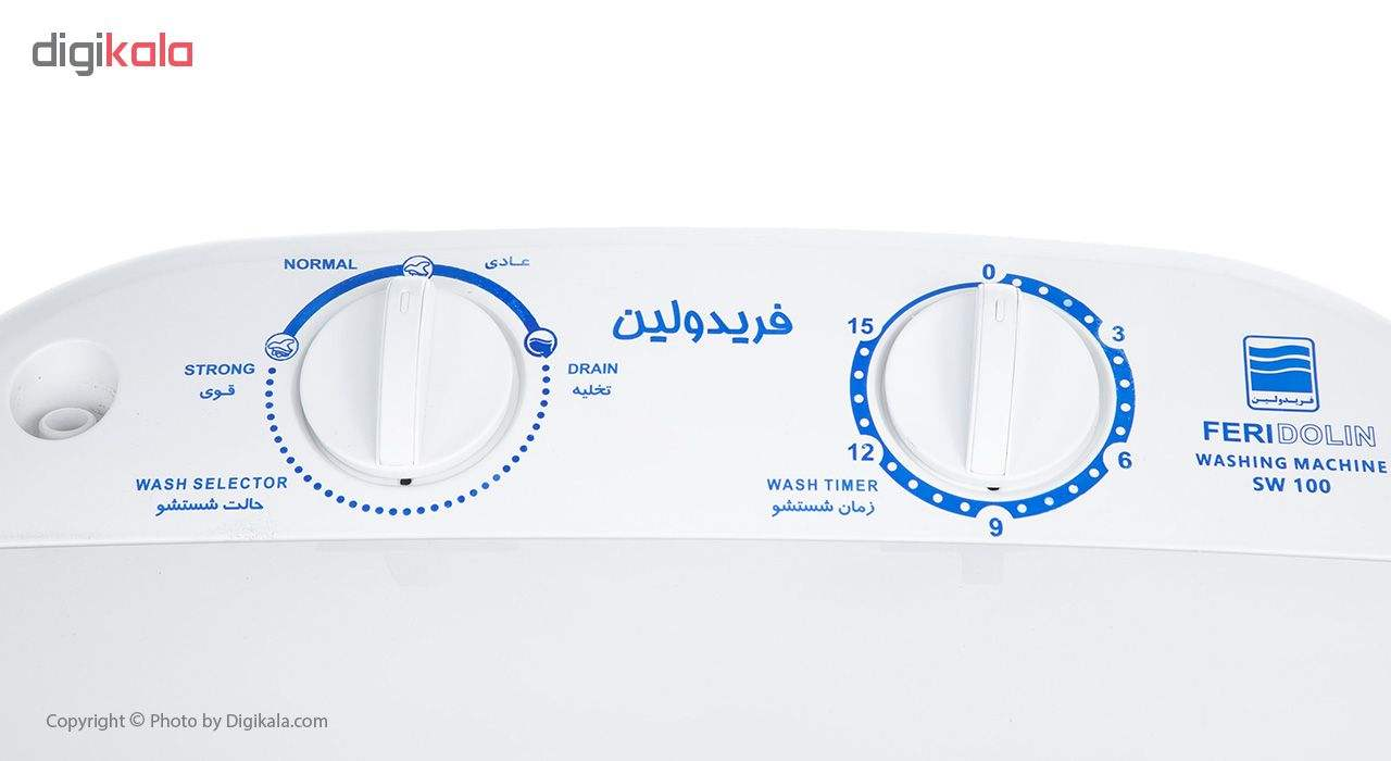 ماشین لباسشویی فریدولین مدل SW100 New Version ظرفیت 10 کیلوگرم main 1 3