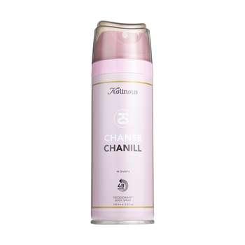 اسپری خوشبو کننده بدن زنانه کلینوس مدل Chanse Chanill حجم 150 میلی لیتر