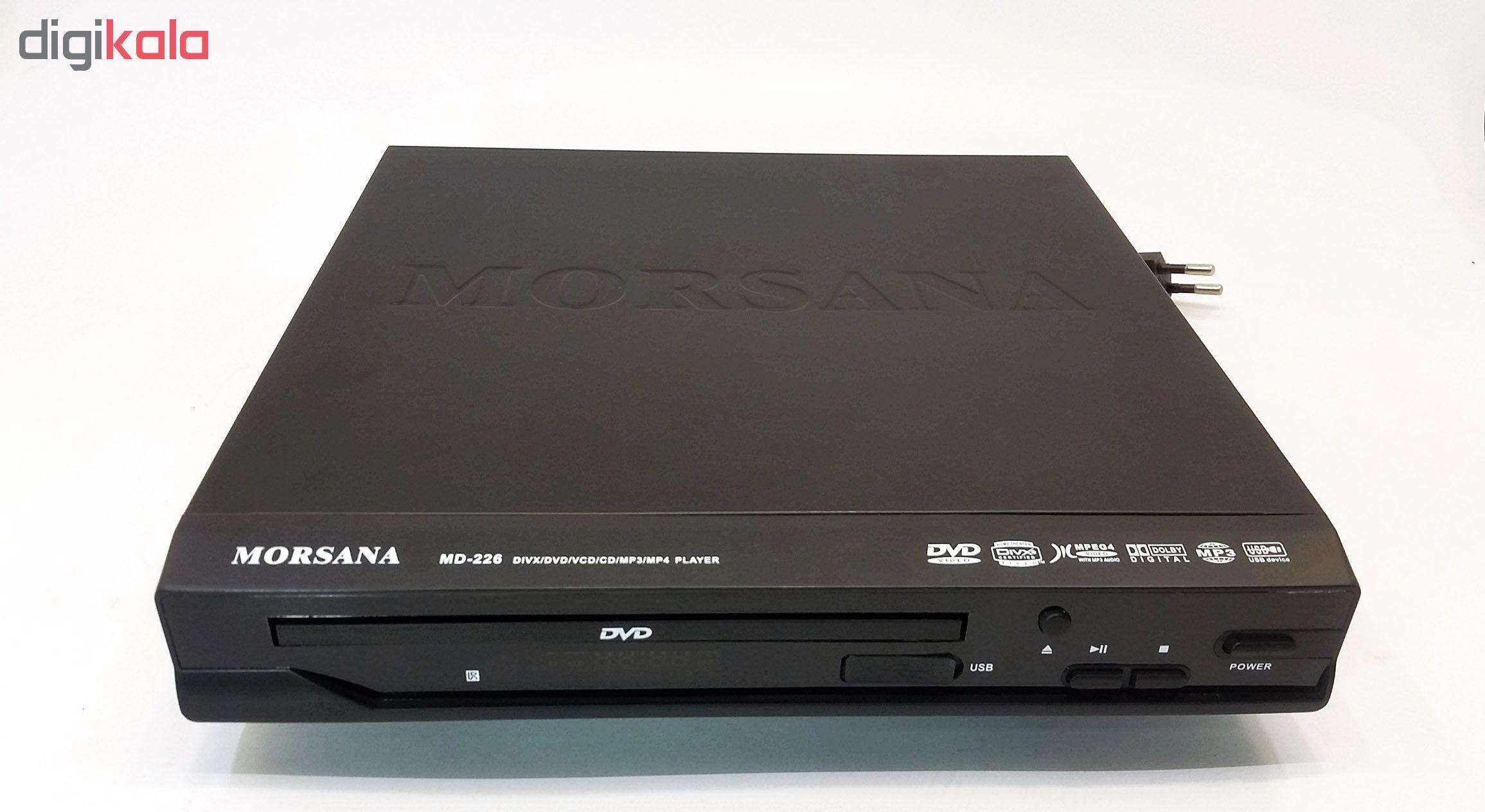 پخش کننده DVD مرسانا مدل MD-226