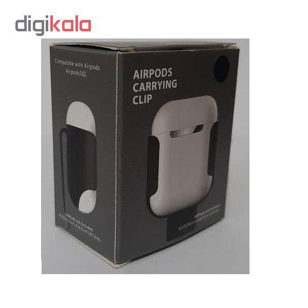 نگهدارنده کیس هدفون مدل Air005 مناسب برای اپل ایرپاد main 1 1