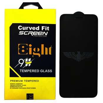 محافظ صفحه نمایش ایت طرح عقاب کد 01 مناسب برای گوشی موبایل اپل IPhone 8 Plus/7 Plus