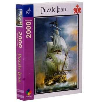 پازل 2000 تکه ایران پازل طرح کشتی دزدان دریایی