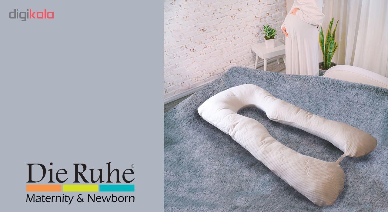 بالش بارداری دی روحه مدل U-SHAPE main 1 1
