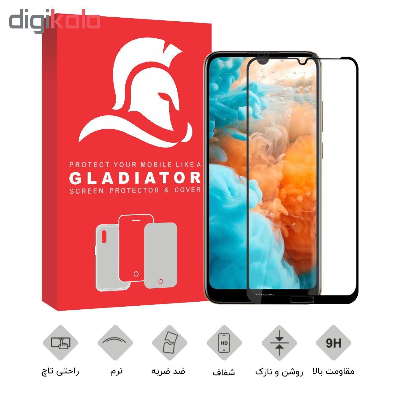 محافظ صفحه نمایش گلادیاتور مدل GPH1000 مناسب برای گوشی موبایل هوآوی Y7 Prime 2019 main 1 2