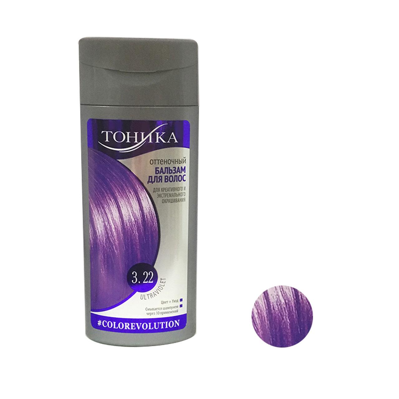 شامپو رنگ مو توهیکا شماره 3.22 حجم 150 میلی لیتر رنگ بنفش