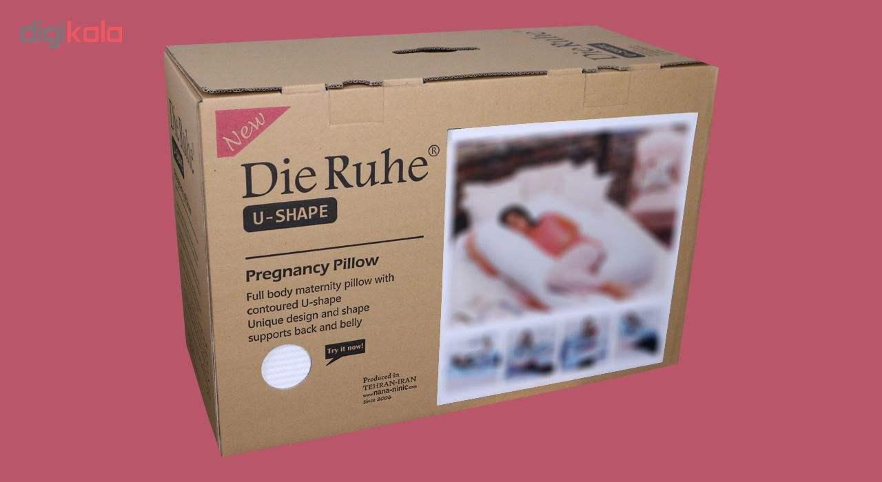 بالش بارداری دی روحه مدل U-SHAPE main 1 2