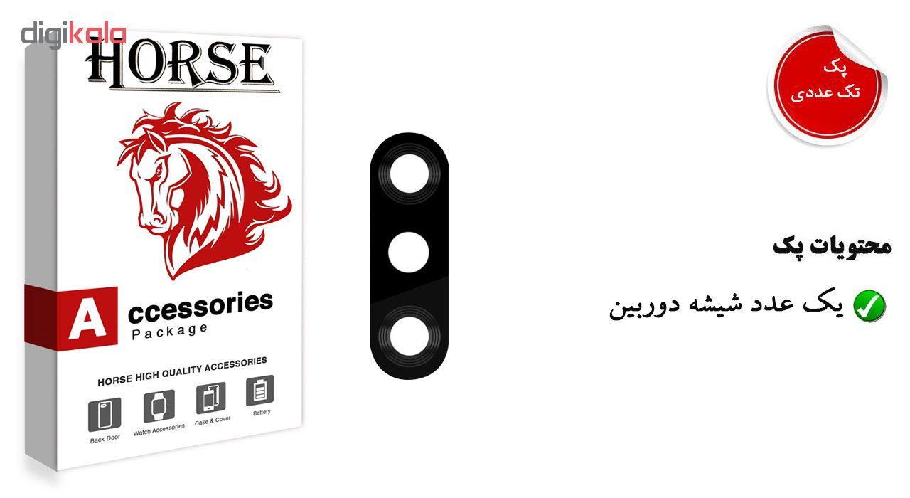 محافظ لنز دوربین هورس مدل CGS مناسب برای گوشی موبایل هوآوی P30 lite