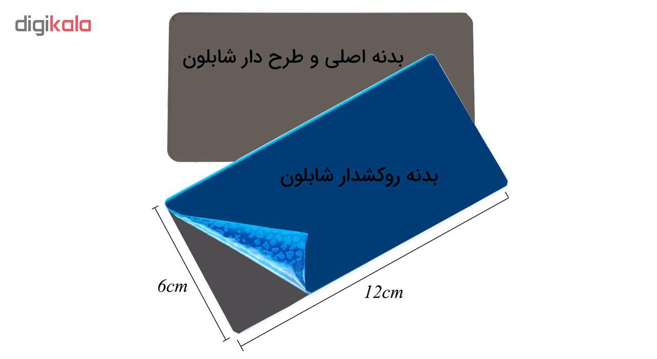 شابلون طراحی ناخن مدل TIAN XIN-23