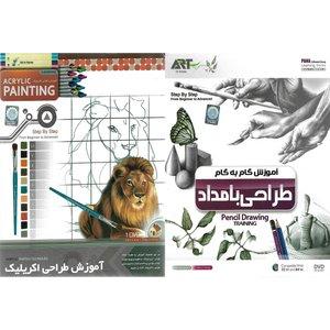 نرم افزار آموزش طراحی با مداد نشر پانا به همراه نرم افزار آموزش طراحی اکریلیک نشر پانا