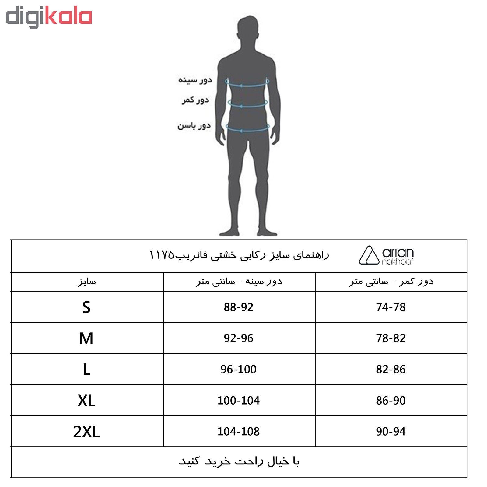 زیرپوش مردانه آریان نخ باف کد 1175 main 1 2
