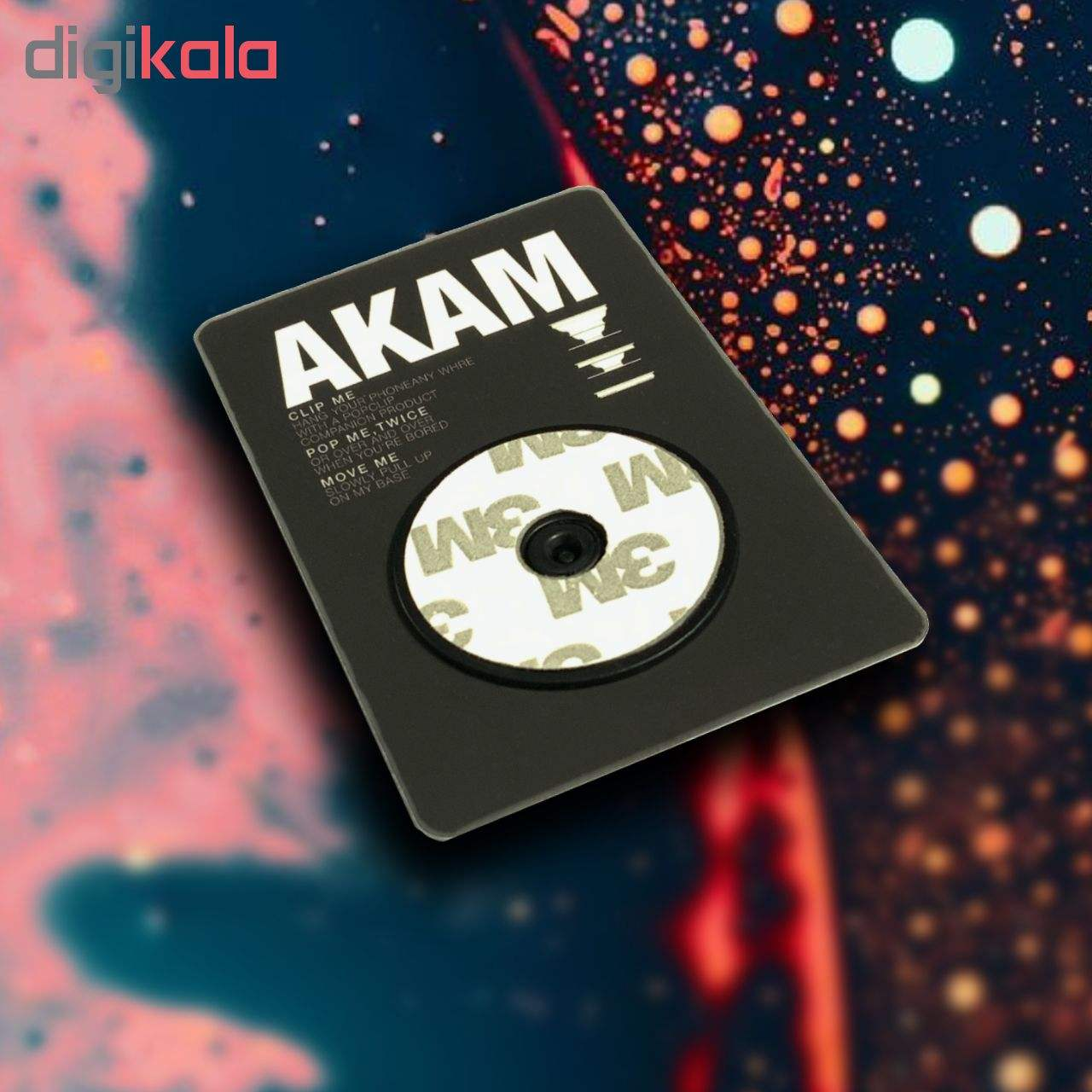 پایه نگهدارنده گوشی موبایل پاپ سوکت آکام مدل APS0163 main 1 2