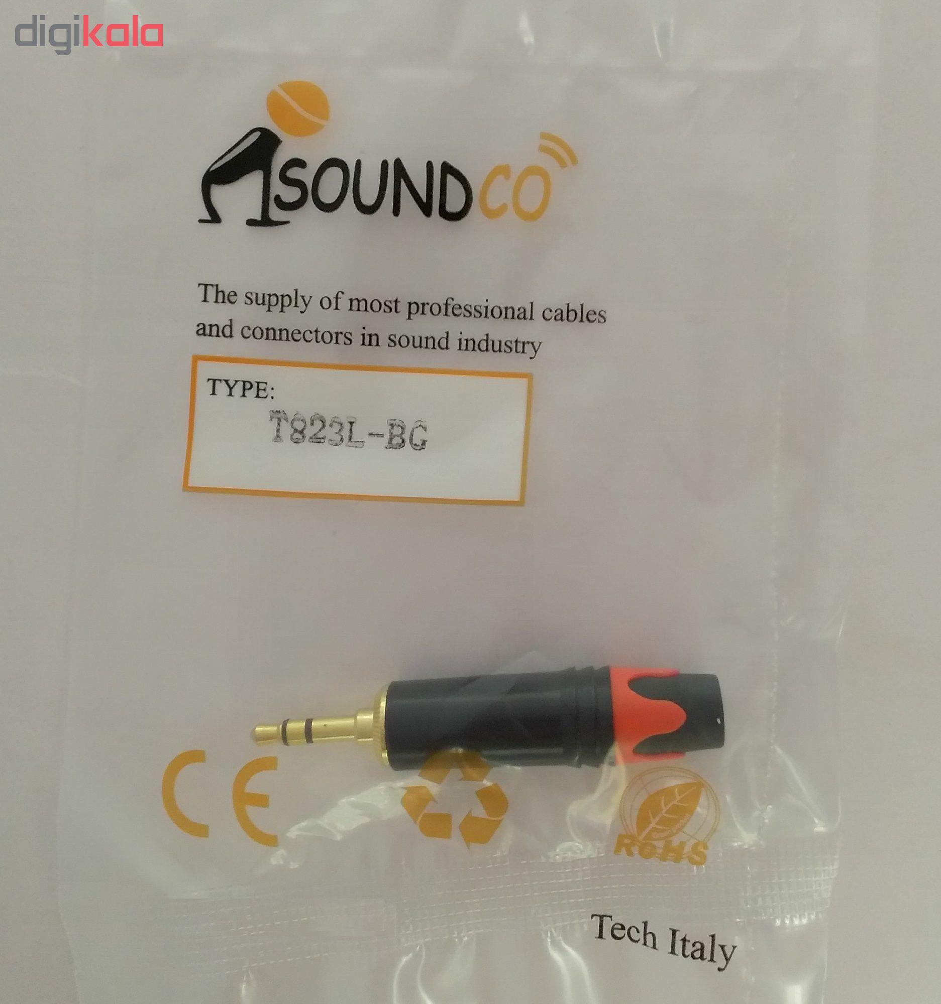 خرید اینترنتی فیش بنون سوندکو کد T823L بسته 5 عددی اورجینال