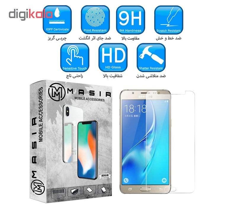 محافظ صفحه نمایش مسیر مدل MGMJ-1 مناسب برای گوشی موبایلسامسونگ Galaxy J5 2015 main 1 1