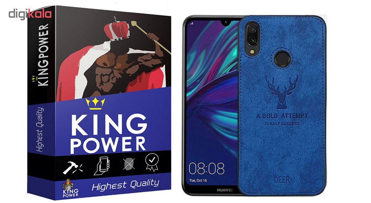 کاور کینگ پاور مدل D21 مناسب برای گوشی موبایل هوآوی Y7 Prime 2019 main 1 1
