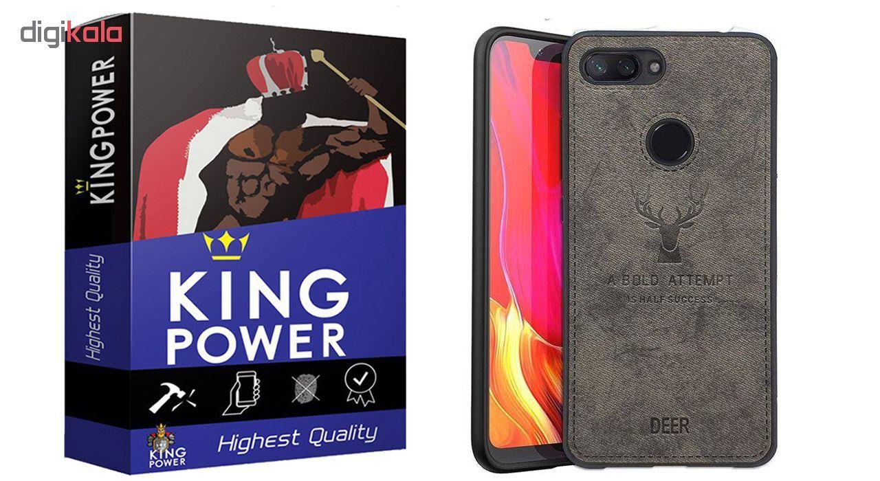 کاور کینگ پاور مدل D21 مناسب برای گوشی موبایل شیائومی mi 8 Lite main 1 1