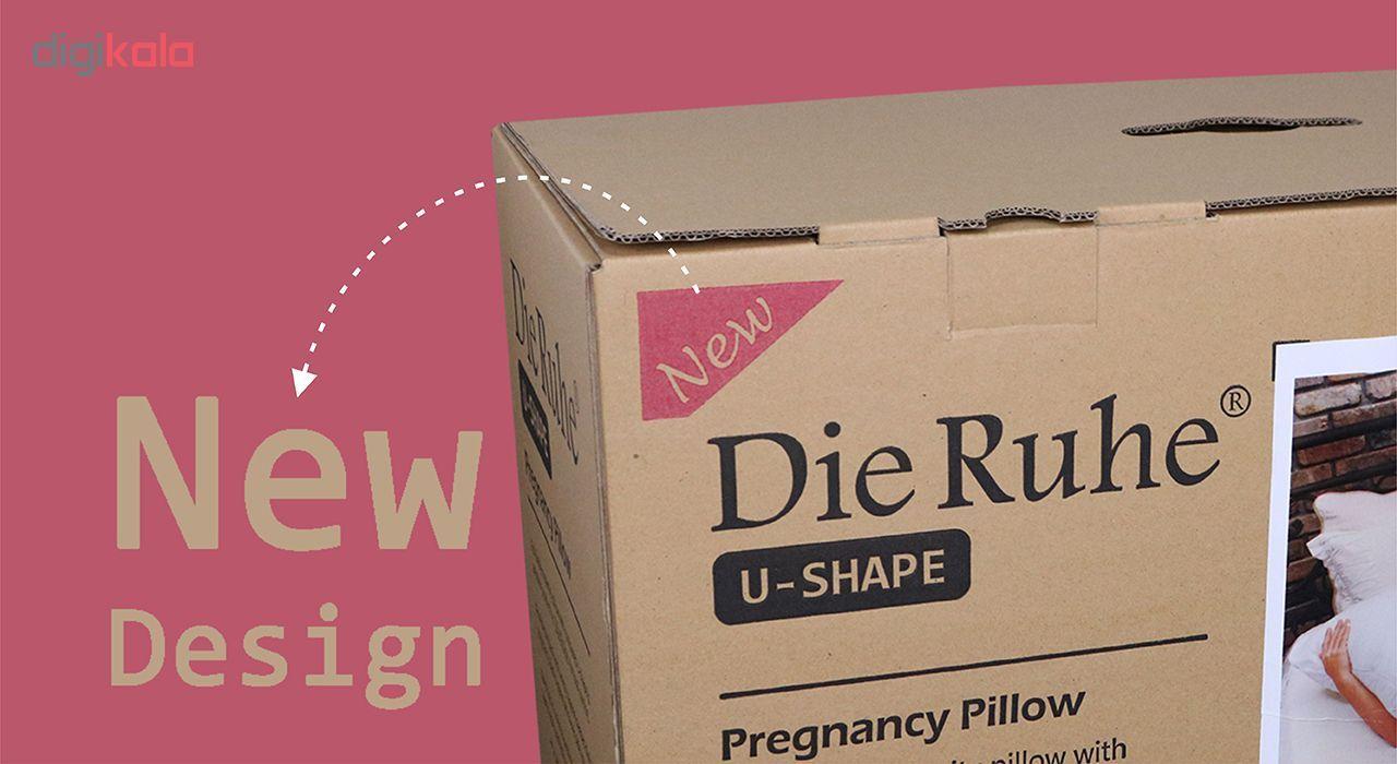 بالش بارداری دی روحه مدل U-SHAPE main 1 3