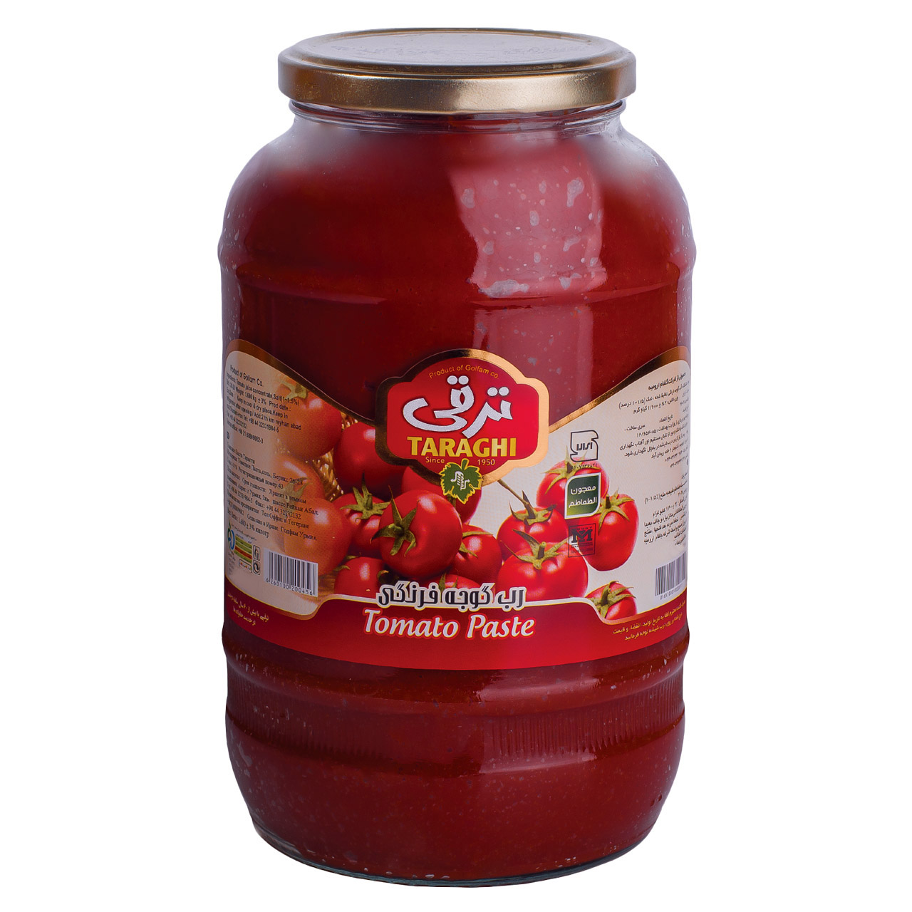 خرید                      کنسرو رب گوجه فرنگی ترقی مقدار 1.6 کیلو گرم