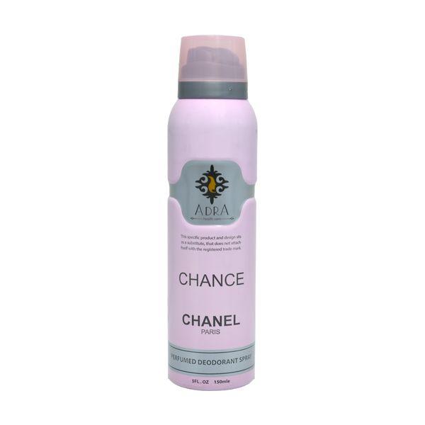 اسپری خوشبو کننده بدن زنانه آدرا مدل Chanel حجم 150 میلی لیتر