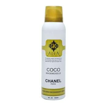 اسپری خوشبو کننده بدن زنانه آدرا مدل coco chanel حجم 150میلی لیتر