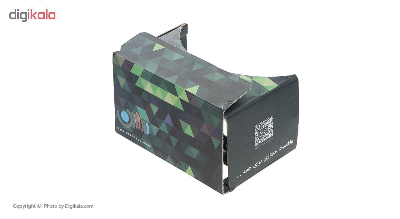 عینک واقعیت مجازی سیسن مدل 133 main 1 2
