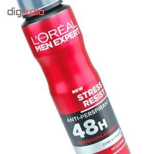 اسپری ضد تعریق مردانه لورآل سری Men Expert مدل Stress Resist حجم 250 میلی لیتر