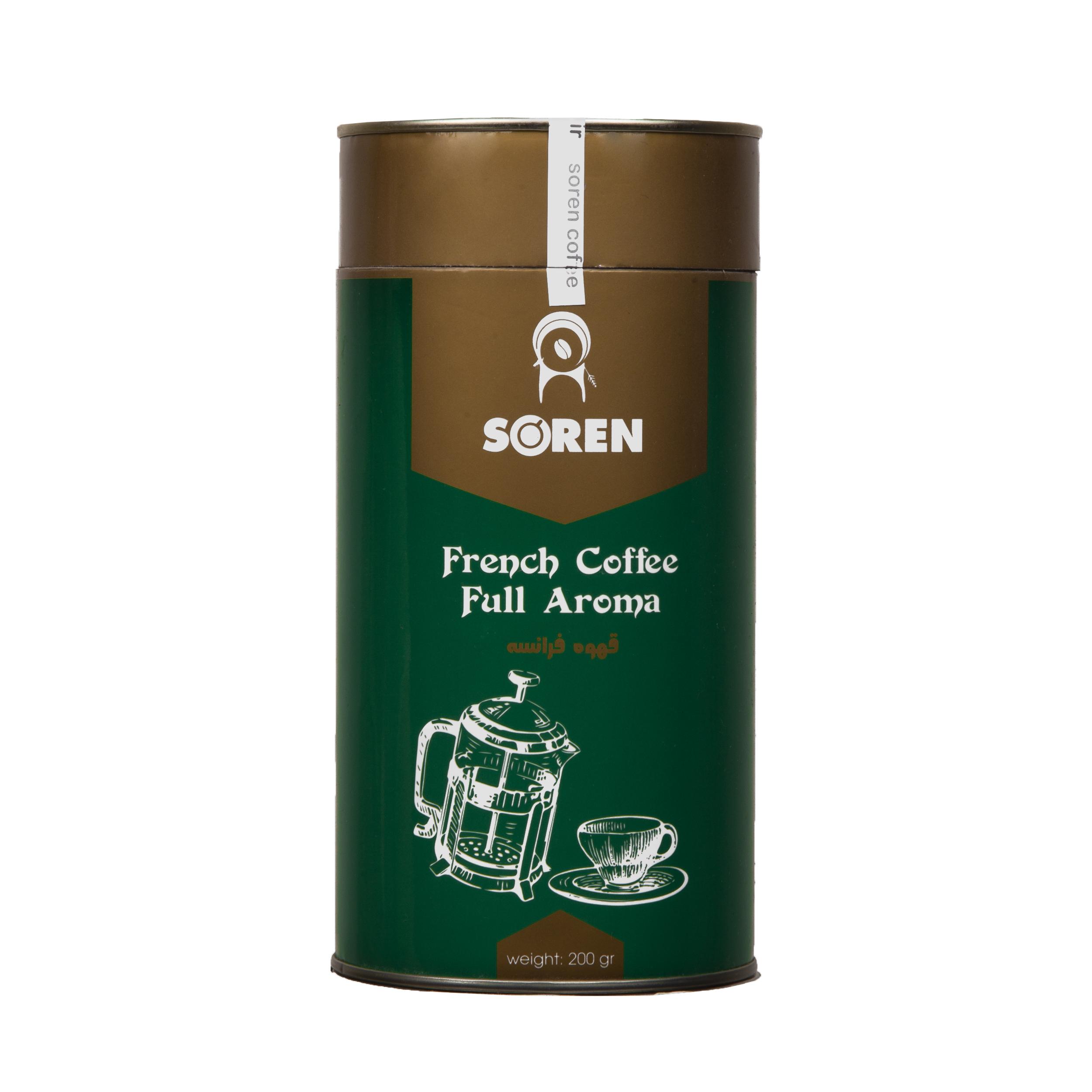 قهوه فرانسه سورن کد F61 مقدار 200 گرم