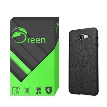 کاور گرین مدل AF-001 مناسب برای گوشی موبایل سامسونگ Galaxy J5 Prime