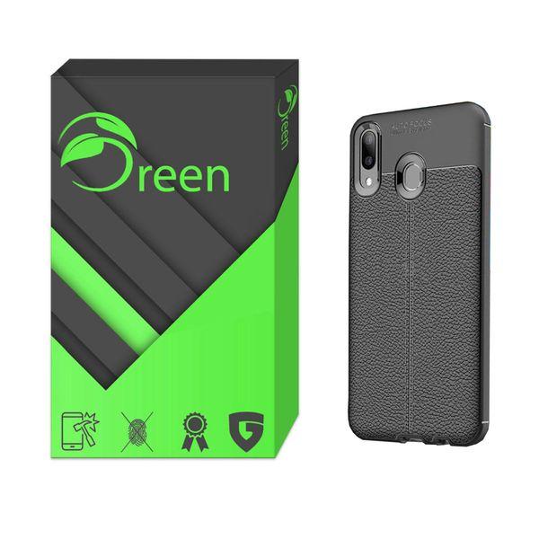 کاور گرین مدل AF-001 مناسب برای گوشی موبایل سامسونگ Galaxy M20