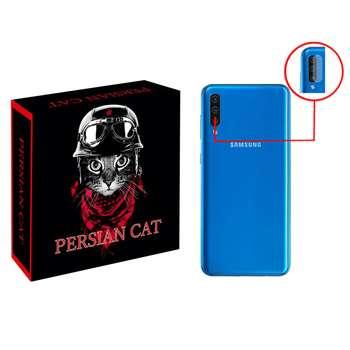 محافظ لنز دوربین پرشین کت مدل PCL مناسب برای گوشی موبایل سامسونگ Galaxy A50