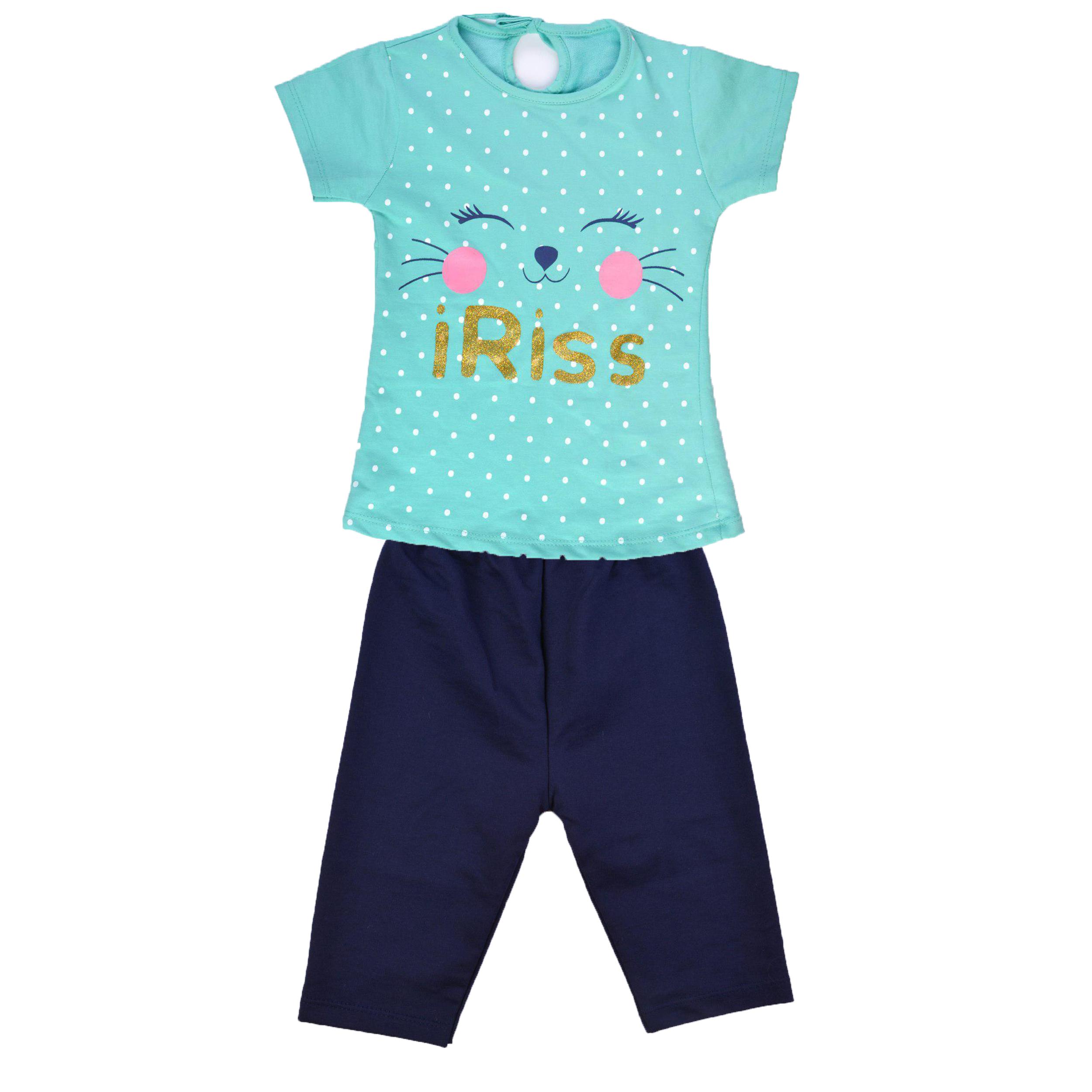 ست تی شرت و شلوار دخترانه مدل ایریس رنگ سبز آبی