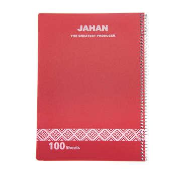 دفتر مشق 100 برگ جهان   کد 100JTH99LO