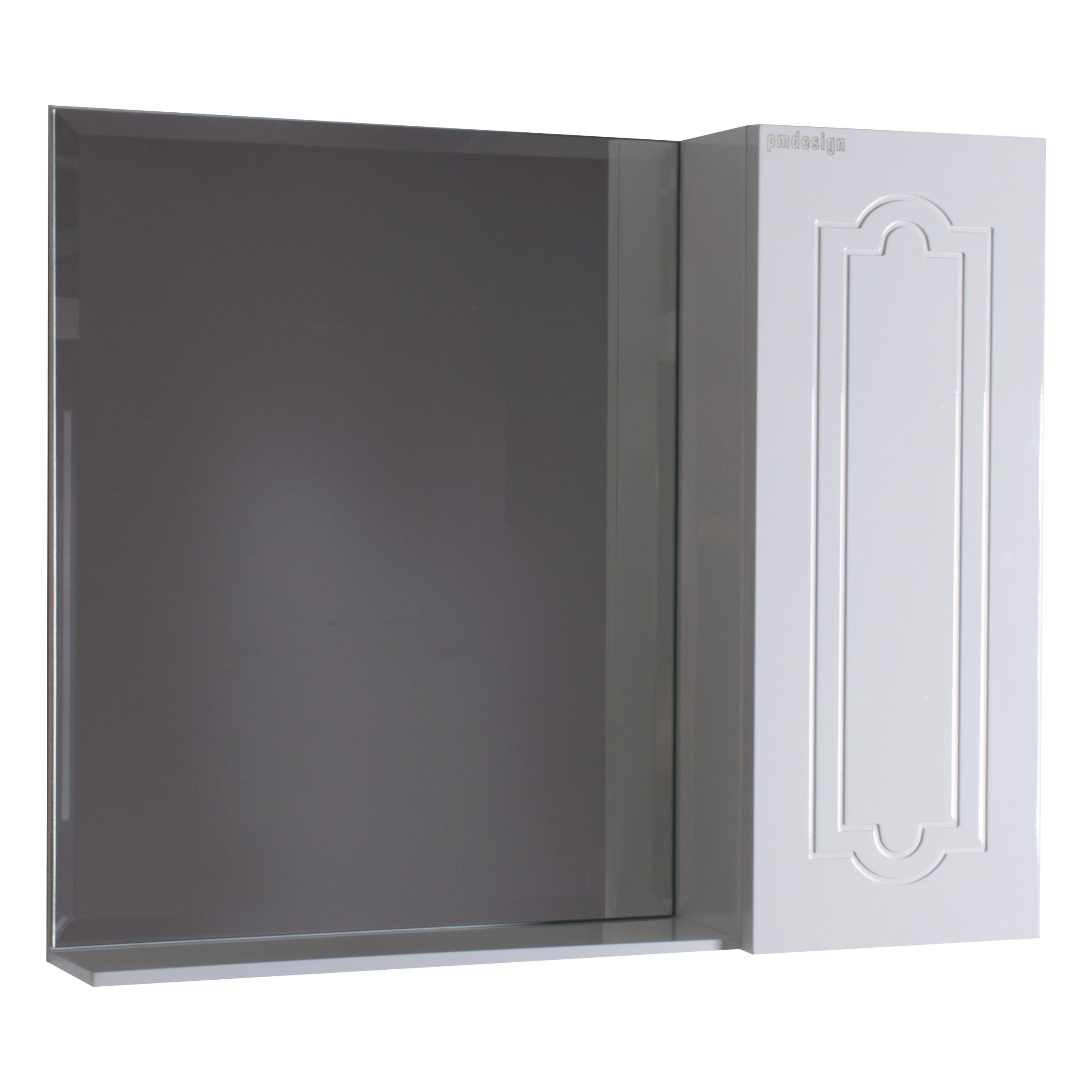 ست آینه و باکس پی ام دیزاین کد 900