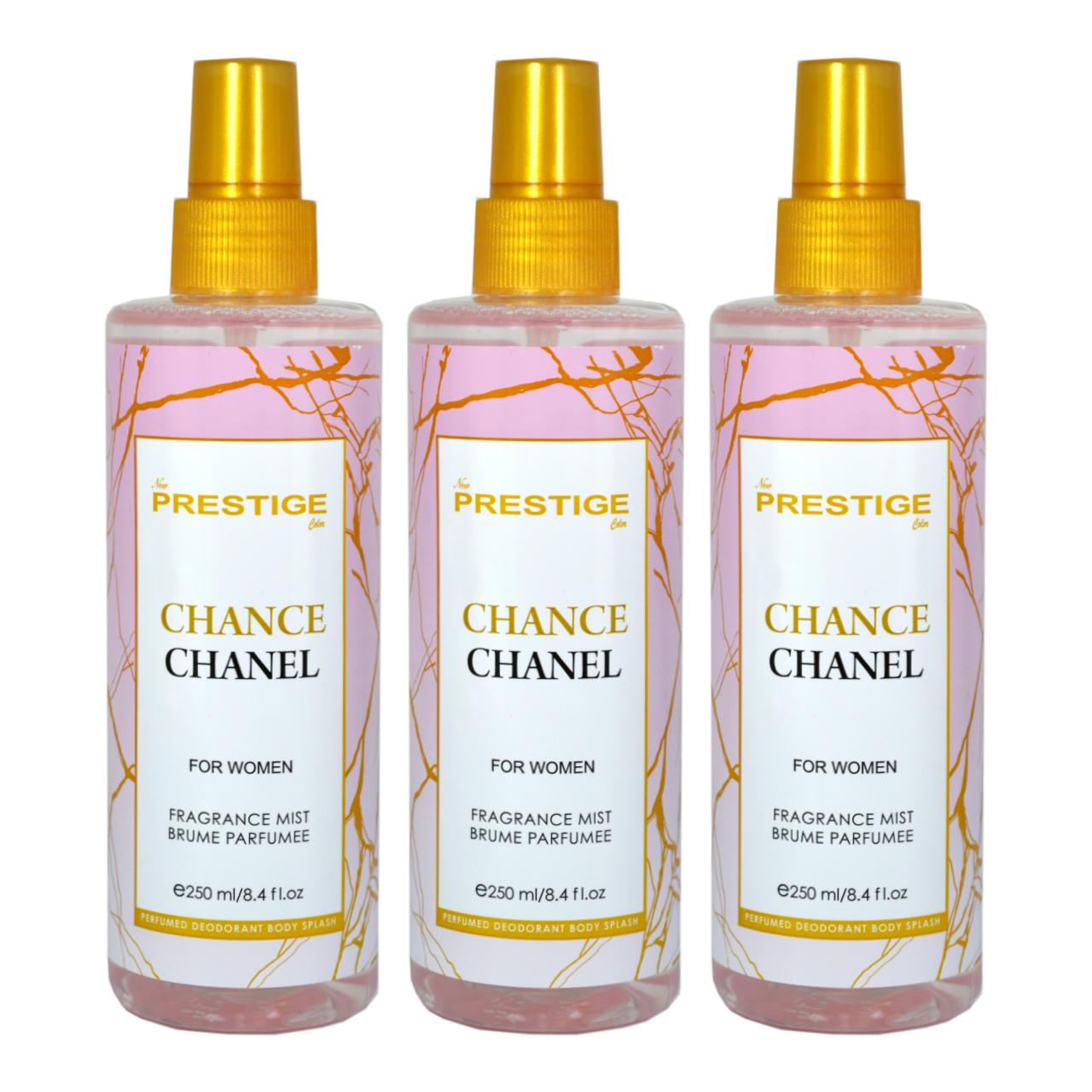 خرید اینترنتی بادی اسپلش زنانه پرستیژ مدل Chance Chanel حجم 250 میلی لیتر مجموعه 3 عددی اورجینال