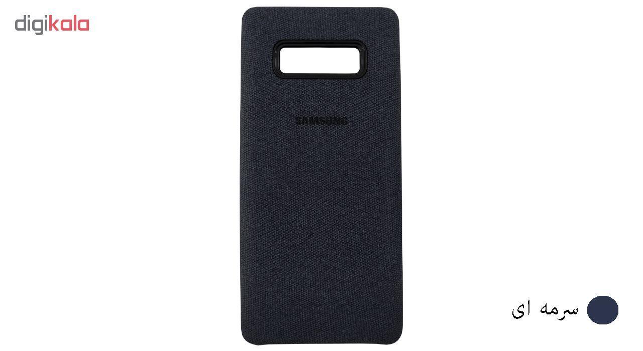 کاور مدل Canvas مناسب برای گوشی موبایل سامسونگ Galaxy Note 8  main 1 1