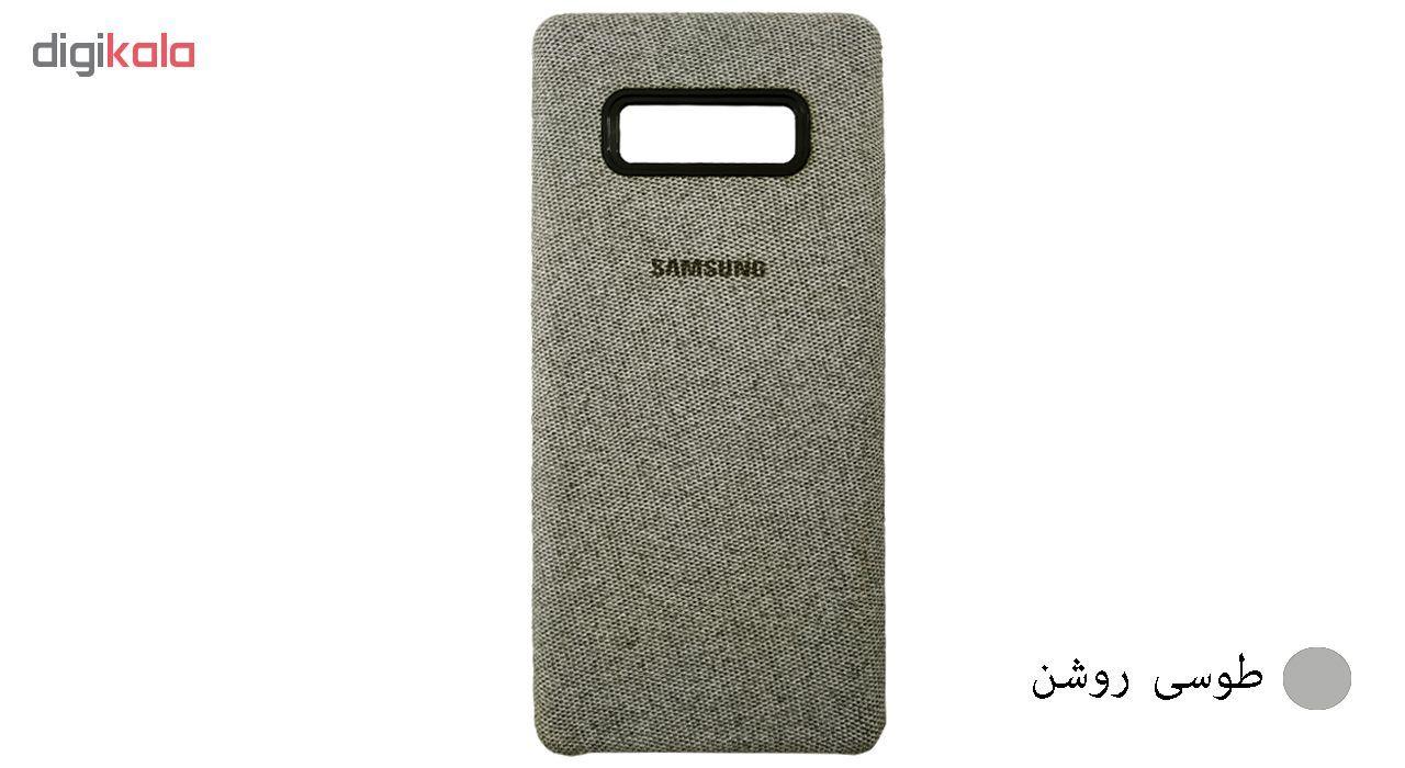 کاور مدل Canvas مناسب برای گوشی موبایل سامسونگ Galaxy Note 8  main 1 2