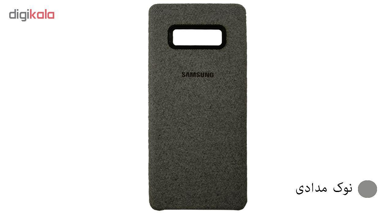 کاور مدل Canvas مناسب برای گوشی موبایل سامسونگ Galaxy Note 8  main 1 3