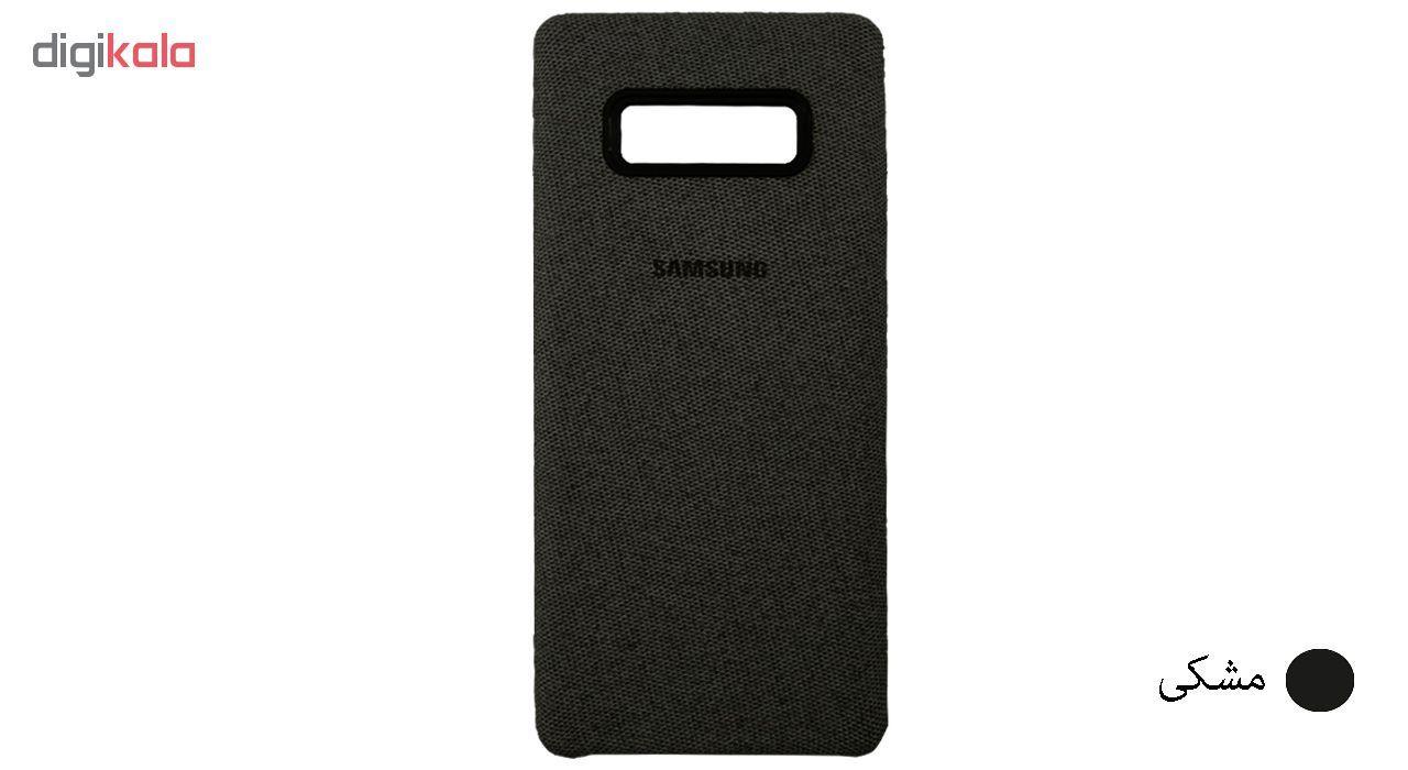 کاور مدل Canvas مناسب برای گوشی موبایل سامسونگ Galaxy Note 8  main 1 4