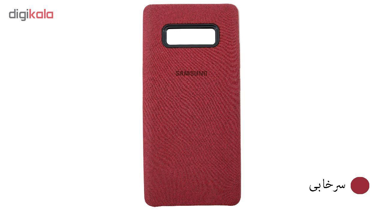 کاور مدل Canvas مناسب برای گوشی موبایل سامسونگ Galaxy Note 8  main 1 5