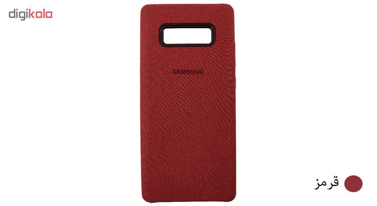 کاور مدل Canvas مناسب برای گوشی موبایل سامسونگ Galaxy Note 8  main 1 6