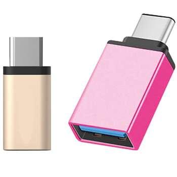 مبدل OTG USB-C مدل D-13 به همراه مبدل microUSB به USB-C