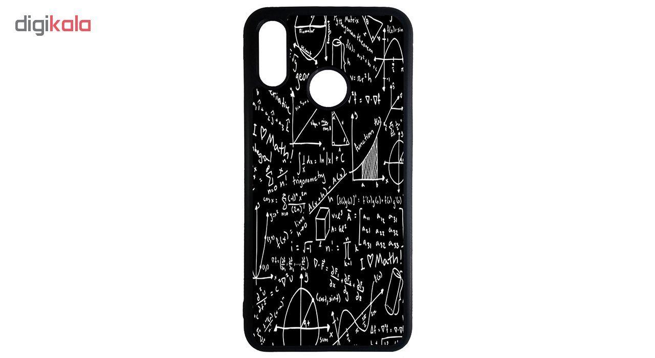 کاور طرح ریاضی کد 110541094304 مناسب برای گوشی موبایل سامسونگ galaxy a40 main 1 1